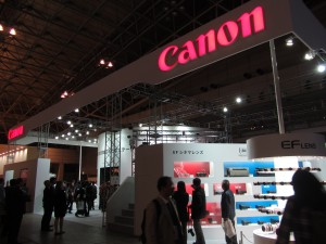 IMG_1752 Canon