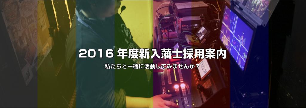 スクリーンショット 2016-01-03 03.26.51